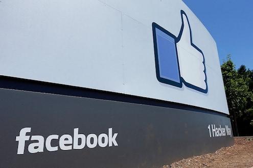 Facebook, Instagram आणि Whatsapp झालं डाऊन