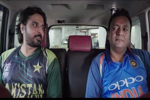 World Cup मध्ये भारताच्या पराभवानंतर नवीन 'मौका-मौका', VIDEO VIRAL
