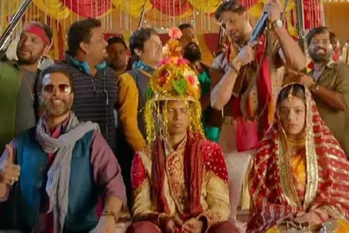 बिहारमध्ये बॉलिवूडचे हे दोन सुपरस्टार नवऱ्यांच अपहरण करून लग्न लावतात, पाहा VIDEO Siddharth Malhotra, Parineeti Chopra, Jabariya Jodi
