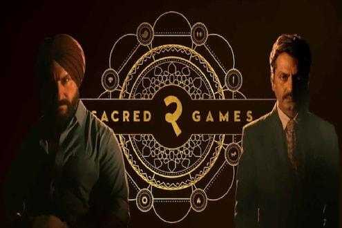जाणून घ्या Netflixवर रीलिज होण्याआधी कसा पाहता येईल Sacred Games 2