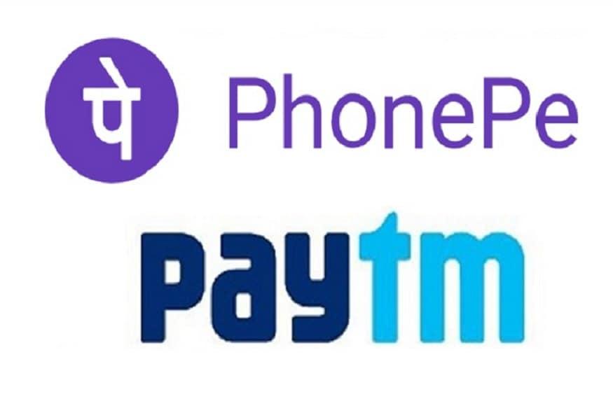मोबाईलवरून पेटीएम, फोन पे, गुगल पे वापरण्यासाठी 31 ऑगस्टपर्यंत केवायसी पूर्ण करणे गरजेचं आहे. ते केलं नाही तर 1 सप्टेंबरपासून तुमचं मोबाईल वॉलेट बंद होईल. रिझर्व बँक ऑफ इंडियाने यासाठी 31 ऑगस्टपर्यंत मुदत दिली होती.