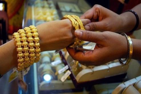 Gold Rates Today : अनलॉक 1.0 च्या पहिल्याच दिवशी सोन्याच्या किंमतीत घसरण, असे आहेत आजचे दर