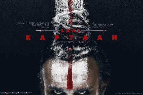 Laal Kaptaan : सेक्रेड गेम्सनंतर सैफ नव्या अवतारात प्रेक्षकांच्या भेटीला, पाहा Teaser