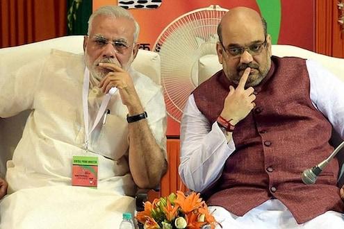 अमित शहांना गृहमंत्री करणं भाजपला पडतंय महागात?