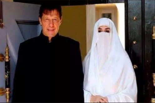 इम्रान यांच्या पत्नीबद्दल पत्रकाराचा अजब दावा, जगभरात उडवली जातेय पाकिस्तानची खिल्ली
