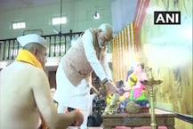 VIDEO: मुंबईत पंतप्रधान नरेंद्र मोदी गणरायाचरणी लीन