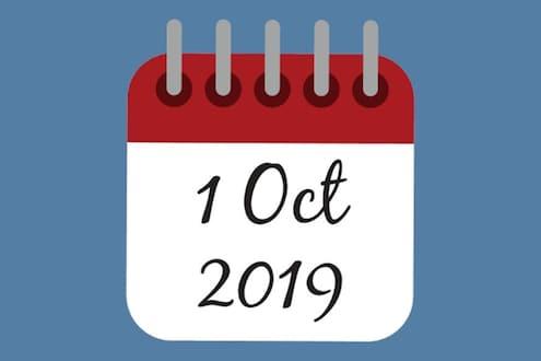 1 ऑक्टोबरपासून 'या' गोष्टी बदलतायत, नेहमीच्या आयुष्यावर होणार थेट परिणाम