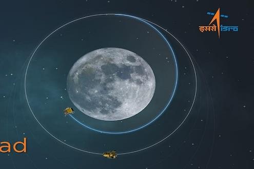 Chandrayaan-2: ISRO चंद्राच्या अगदी जवळ; 'लँडर विक्रम' चंद्र भूमीकडे रवाना!