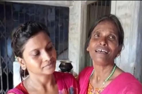 आता रानू मंडलसोबत तिच्या मुलीनेही गायलं गाणं, VIDEO VIRAL
