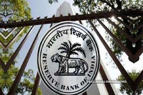 PMC बँकेच्या ग्राहकांना RBIचा दिलासा, आता काढता येणार मोठी रक्कम