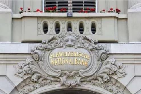 Black money स्विस बँकेच्या खातेदारांची यादी सरकारला मिळाली; कोणाचा होणार पर्दाफाश?