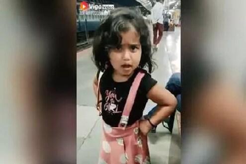 किती गोड! अमिताभ बच्चन यांनी शेअर केलेल्या या लहानगीचा क्यूट VIDEO एकदा पाहाच