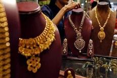 मोदी सरकार देत आहे स्वस्त सोने, खरेदी करण्यासाठी उद्या शेवटची संधी