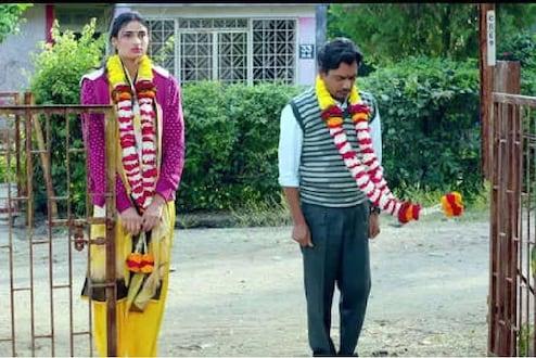 Motichoor Chaknachoor Trailer : नवाझुद्दीन-आथियाचा रोमान्स पाहून आवरणार नाही हसू