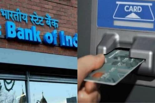 SBI च्या ग्राहकांसाठी मोठी बातमी : ATM मधून विनाशुल्क पैसे काढण्याचा नियम बदलला