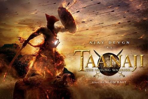Tanaji : अजय-सैफचा First Look आउट, या दिवशी सिनेमा होणार रिलीज