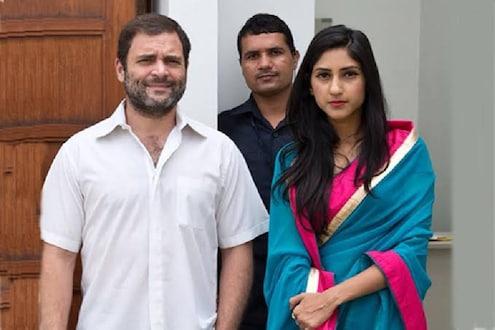 राहुल गांधींशी जोडलं होतं नाव, आता होणार आमदाराची बायको