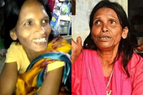 आता सापडली रानू मंडलची कार्बन कॉपी, सोशल मीडियावर गाण्याचा VIDEO VIRAL