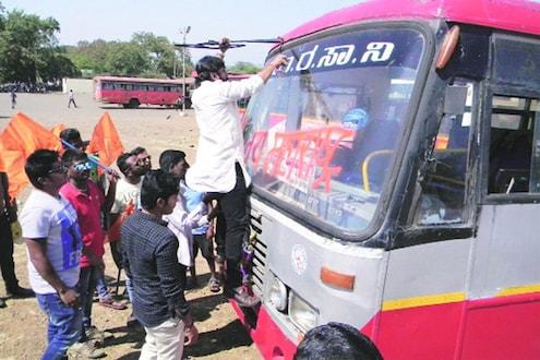 महाराष्ट्र-कर्नाटक सीमावाद पेटला.. पुढील आदेश मिळेपर्यंत बससेवा बंद
