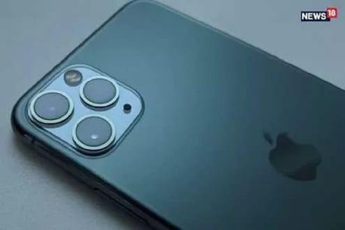 महागडा iPhone फक्त 14,199 रुपयांत, भरघोस सूट मिळण्याची संधी फक्त आजच