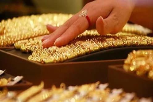 सोनं खरेदी करणाऱ्यांसाठी खूशखबर! सोनं-चांदी झालं स्वस्त