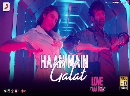 पाहा VIDEO : Love Aaj Kal मधील गाण्याची कॉपी उघड? iPhone कनेक्शन आलं समोर