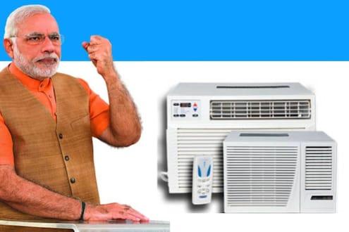 मोदी सरकारचा नवा नियम,  तुमच्या घरातला AC चालणार 24 डिग्रीवर