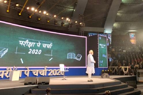 Pariksha Pe Charcha 2020: पंतप्रधान नरेंद्र मोदींच्या भाषणातील महत्त्वाचे मुद्दे