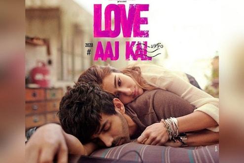 Love Aajkal Trailer : कार्तिक-साराची सिझलिंग केमिस्ट्री!