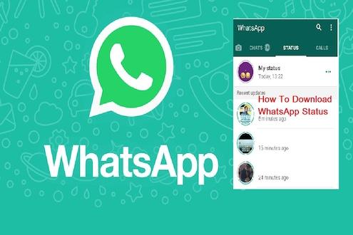 Whatsapp स्टेटसचे फोटो, Video डाउनलोड करण्यासाठी वापरा ही ट्रिक, कोणत्याच App ची गरज नाही