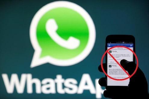 WhatsApp वर चॅट करताना या चुका केल्यास खावी लागेल तुरुंगाची हवा, नियम वाचलेत का?