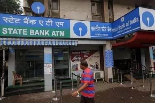 कोट्यवधी ग्राहकांना SBI चा इशारा! दुर्लक्ष केल्यास एक SMS करेल तुमचं बँक खातं रिकामं