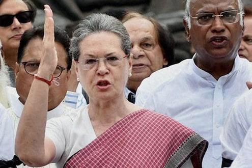 काँग्रेसच्या अध्यक्षपदाची धुरा कोणाकडे? सोनिया गांधी देणार राजीनामा