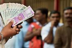 या बँकांकडून लोन घेणं ठरेल फायदेशीर, 1 जूनपासून व्याजदरात होणार कपात
