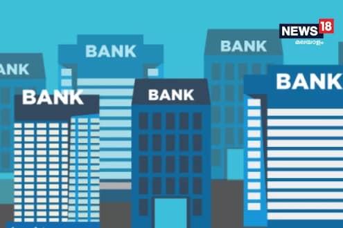 ऑगस्टमध्ये 17 दिवस बंद राहणार बँका, पैशांचा खोळंबा टाळण्यासाठी इथे तपासा सुट्ट्यांची यादी