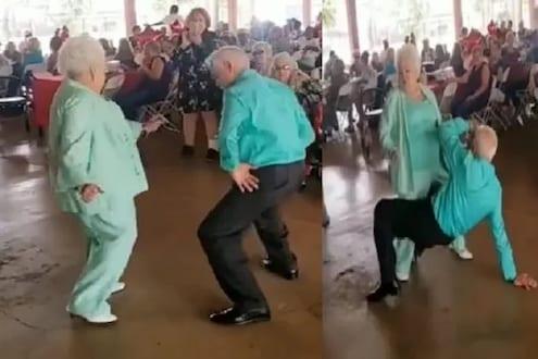 आजी-आजोबांच्या भन्नाट डान्सचे युझर्सही झाले दिवाने, VIDEO VIRAL