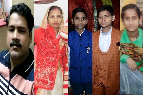 दिल्लीत पुन्हा बुराडी प्रकरण? घरात सापडले एकाच कुटुंबातील 5 जणांचे कुजलेले मृतदेह