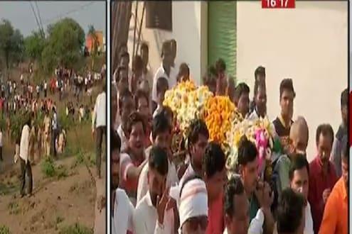 हिंगणघाट : साश्रू नयनांनी पीडितेवर अंत्यसंस्कार, महाराष्ट्र हळहळला