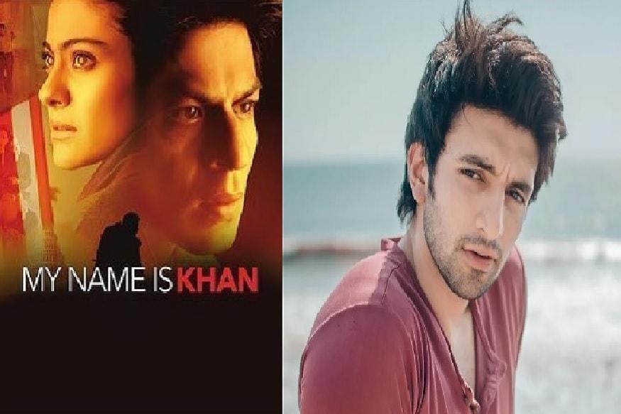 'माय नेम इज खान' हा चित्रपट आपल्यासाठी आयुष्य बदलून टाकणारा अनुभव होता, असंही अर्जनने या मुलाखतीत सांगितलं आहे.
