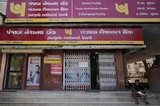 PNB मध्ये DHFL खात्यात 3,688 कोटींचा घोटाळा, बँकेचा आरबीआयकडे अहवाल