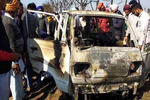 स्कूल व्हॅनचा स्फोट होऊन लागली आग, 4 मुलांचा जळून मृत्यू