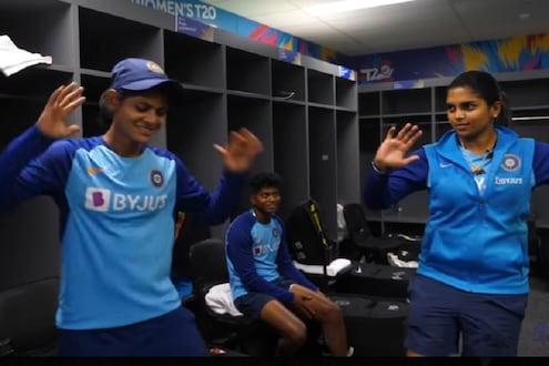 कशी आहे भारताच्या महिला क्रिकेट संघाची ड्रेसिंग रूम? पाहा VIDEO