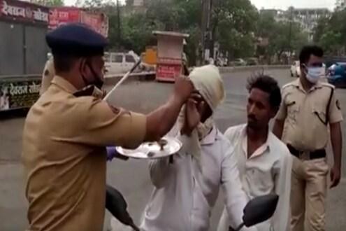 VIDEO: 'तुम्ही लकी विनर आहात' पोलिसांनी चक्क आरती करून बाहेर हिंडणाऱ्यांना जबर धुतलं