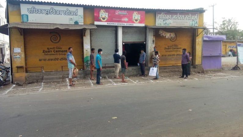 दुकानांबाहेर चौकोनी बॉक्स करून किंवा रांगोळीचे गोल आखण्यात आले. दोन चौकोनात एक ते दोन वीत अंतर सोडण्यात आलं आहे. या गोलामध्ये नागरिकांना उभं राहायला सांगितलं जात आहे.