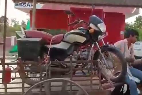 बाटलीत पेट्रोल दिलं नाही, मग पठ्ठ्याने असं काही केलं की...,पाहा हा VIDEO