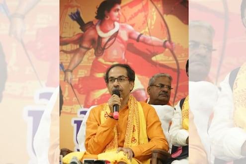 अयोध्येत भव्य राम मंदिरासाठी उद्धव ठाकरेंनी दिली 1 कोटींची देणगी