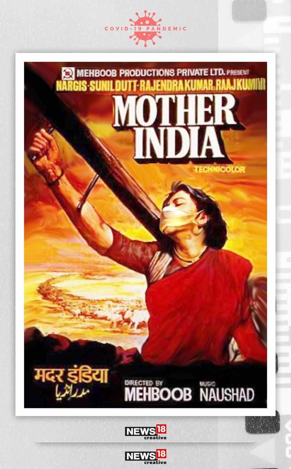दिग्दर्शक महबूब खान यांचा मदर इंडिया सुद्धा 1997 मध्ये रिलीज झाला होता. ज्यात अभिनेत्री नर्गिस यांची प्रमुख भूमिका होती. हा सिनेमा जर कोरोनाच्या काळात रिलीज झाला असता तर त्याचं पोस्टर काहीसं असं असलं असतं.
