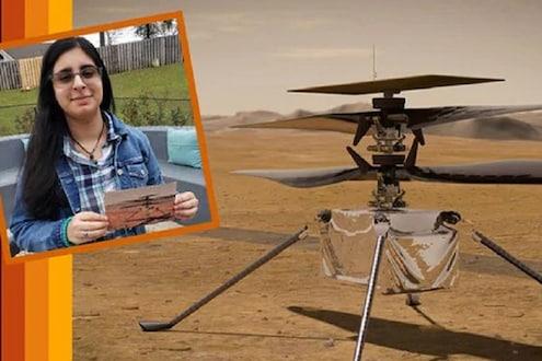 भारतीय मुलीची चॉइस NASA ला आवडली, पहिल्या मार्स हेलिकॉप्टरला दिलं हे नाव