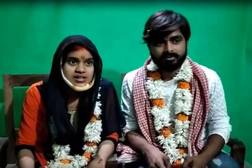 नसरीन परवीन आणि अनंत कुमार या दोघांनी धर्माची बंधन झुगारून विवाह केला आहे. लॉकडाऊनमुळे मंदिरं बंद असल्याने या प्रेमीयुगुलाने मंदिराबाहेरच लग्न केलं.