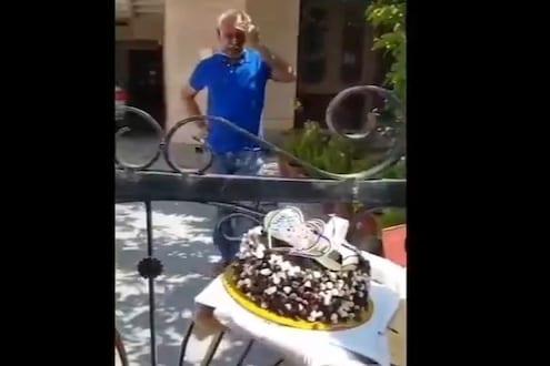 VIDEO : लॉकडाऊनमध्ये एकट्या राहणाऱ्या आजोबांना पोलिसांचं सरप्राइज; केक पाहून अश्रू अनावर